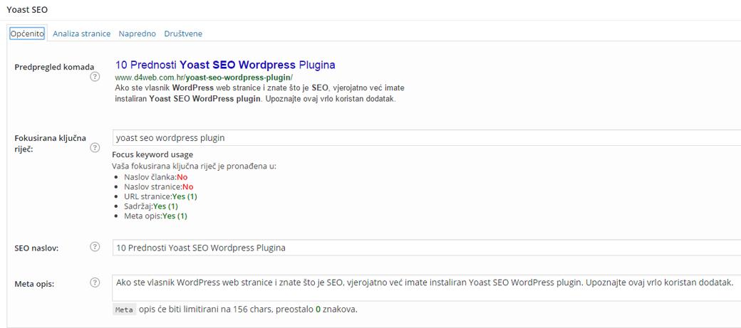 seo-yoast-wordpress-plugin-box-opt